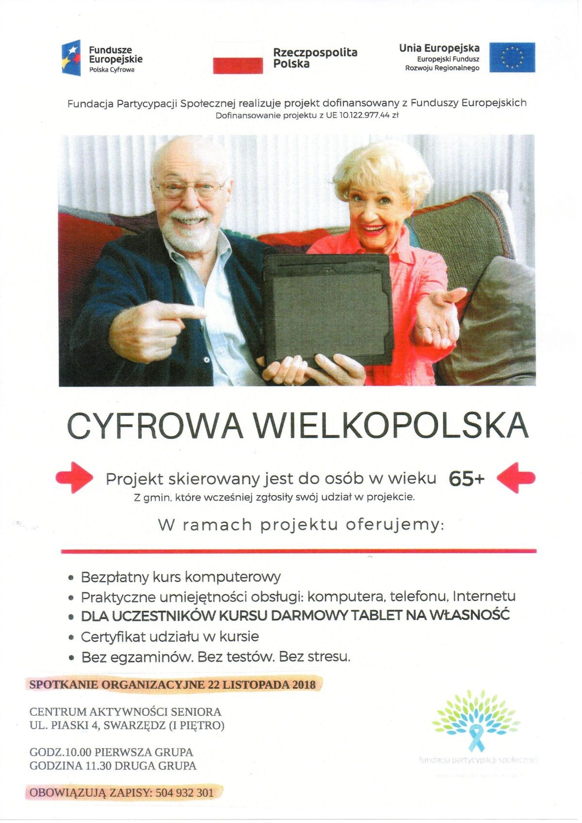 Cyfrowa Wielkopolska